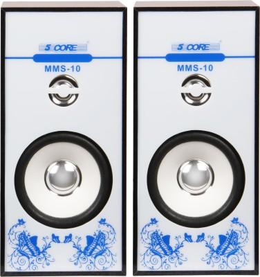 5core-Blue-Bird-2.0-Speakers