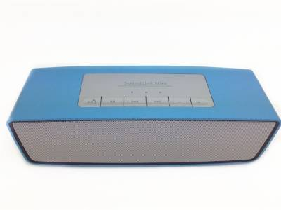 Nacon-Box-Portable-Wireless-Speaker
