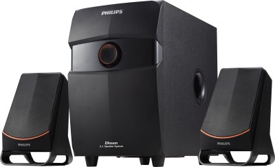 Philips IN-MMS2525/94 2.1 System Speaker