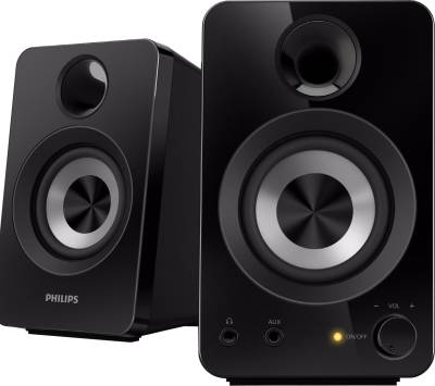 Philips-SPA1260-Multimedia-Speaker