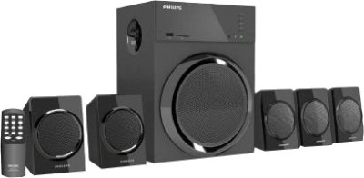 Philips-DSP-56U-5.1-Multimedia-Speakers