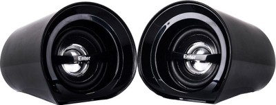 Enter-E-S250-2.0-Speakers