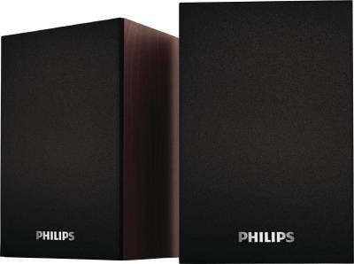 Philips-SPA20/12-Speaker