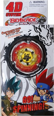 https://rukminim1.flixcart.com/image/400/400/spin-press-launch-toy/h/7/4/as-beyblade-metal-masters-fury-4d-system-original-imaeka6ypujrmaqc.jpeg?q=90
