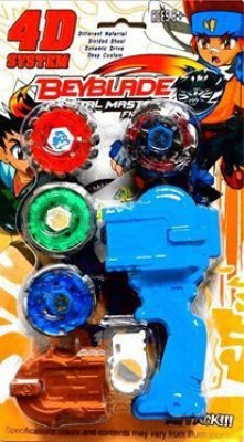 https://rukminim1.flixcart.com/image/400/400/spin-press-launch-toy/p/y/5/asretails-4d-system-4pcs-beyblade-metal-master-fury-original-imaehx8fgqzbzbv4.jpeg?q=90