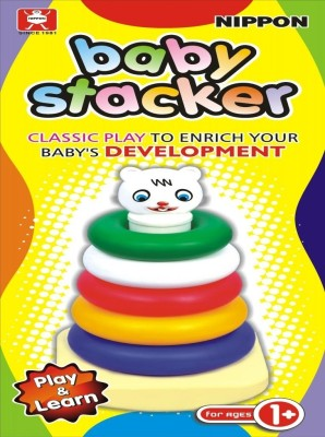 Nippon Baby Stacker Small(Multicolor)