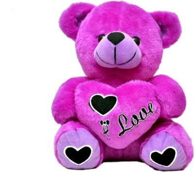 Sana Baby Bear With Lovely Heart cm 28   28 cm Purple Sana Soft Toys