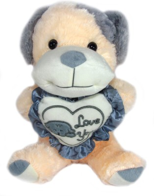 Tickles Sweet I Love Heart Standing Dog   33 cm Grey Tickles Soft Toys