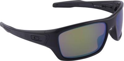 Oakley Round Sunglasses(Green)