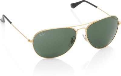 9ca59570fd Ray Ban Glasses   Sunglasses Price  Buy Ray Ban Glasses at 50% Off