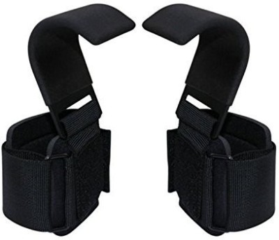 Kobo Power Weight Lifting Training Pro Gym Straps Hook Bar With Padded Palm Support (Free Size, Assorted) at flipkart
