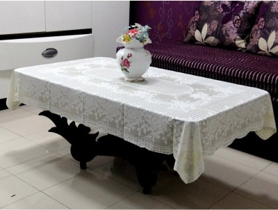 Kuber Industries Floral 4 Seater Table Cover(Beige, PVC) at flipkart