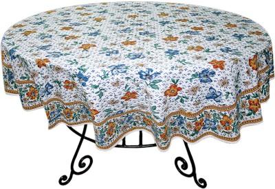 Sriam Self Design 4 Seater Table Cover(Multicolor, Cotton)