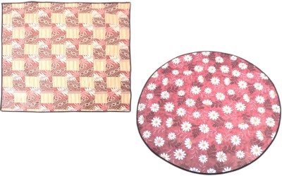 Glassiano Round Pack of 2 Table Placemat(Multicolor, PVC) at flipkart