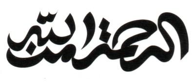 Smilendeal T2119 urdu Temp Body Tattoo - Black(urdu Alphabet)  available at flipkart for Rs.249