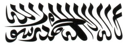 Smilendeal T2118 urdu Temp Body Tattoo - Black(urdu Alphabet)  available at flipkart for Rs.249