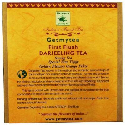 https://rukminim1.flixcart.com/image/400/400/tea/v/y/4/getmytea-75-black-tea-leaves-darjeeling-original-imaengghgu2ynxgm.jpeg?q=90