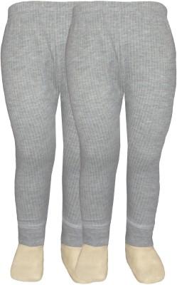 Selfcare Pyjama For Boys(Grey)