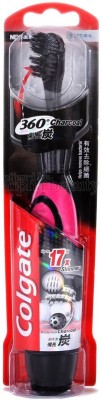 Colgate Charcoal 360 degree Pack of 2 Soft Toothbrush