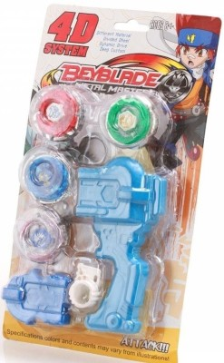 296896e4d 52% OFF on Shop & Shoppee 4 Beyblade Set with Handle Launcher Metal Fighters (