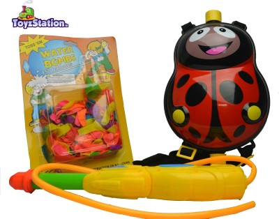 Toyzstation Buzz Bee Water Tank with 150 pcs Balloons Assorted(Multicolor)  available at flipkart for Rs.600