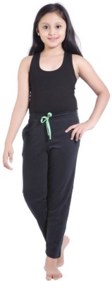 Red Ring Track Pant For Girls(Blue) at flipkart
