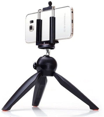 VibeX ® YT-1288 Selfie Stick Monopod with 228 Mini Mount for Digital Camera / Cell Phone Tripod Kit(Black, Supports Up to 1000 g)
