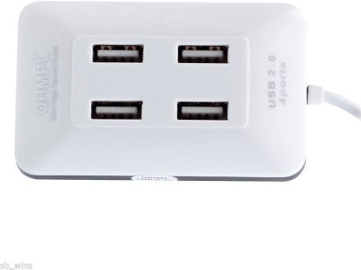Quantum QHM6633 USB Adapter White Quantum Wireless USB Adapters