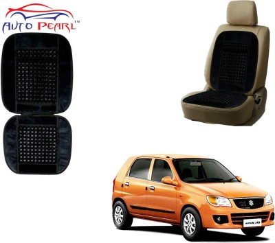 https://rukminim1.flixcart.com/image/400/400/vehicle-seating-pad/s/s/z/bsb2c178-auto-pearl-original-imaekbffmhqgznzc.jpeg?q=90