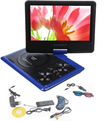 DXP PDVD-958 Portable 9.8 inch DVD Player(Black)