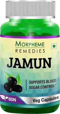 https://rukminim1.flixcart.com/image/400/400/vitamin-supplement/a/p/e/jamun-500mg-extract-morpheme-remedies-60-original-imaez8vzga7vcmcd.jpeg?q=90