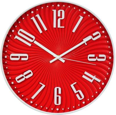 Basement Bazaar Analog 31 cm Dia Wall Clock