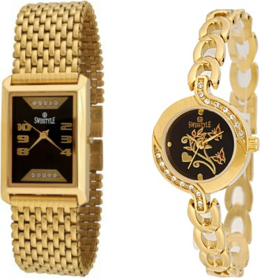 Swisstyle SS-1194B-1403B - 1 Flunky Analog Watch For Couple