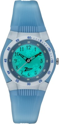 Zoop C4034PP03 Princess Analog Watch For Kids