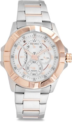 Seiko SRL068P1 Analog White Dial Men's Watch (SRL068P1)