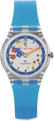 Maxima 04429PPKW Fiber Analog Watch For Kids
