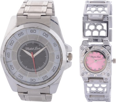Modish Look MLJW11102  Analog Watch For Couple