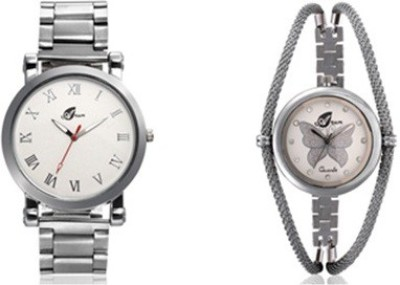 Arum AW-010  Analog Watch For Couple