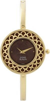 Titan NH2530YM01 Raga Analog Watch   For Women Titan Wrist Watches