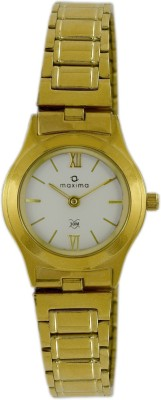 Maxima 14739CMLY Analog White Dial Women's Watch