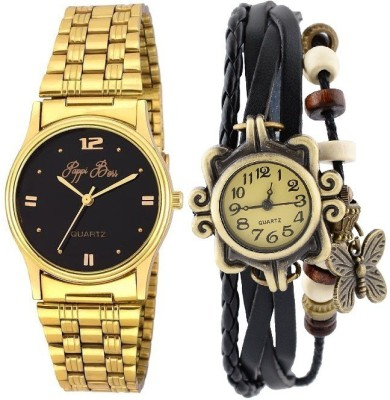 Pappi Boss Pack of 2 Casual Couple Watch  - For Men & Women