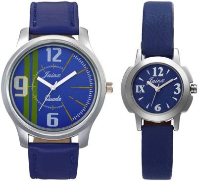 Jainx JC-401 Classic Analog Watch For Couple