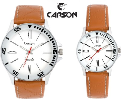 Carson CR-5555 Petrol Analog Watch For Couple