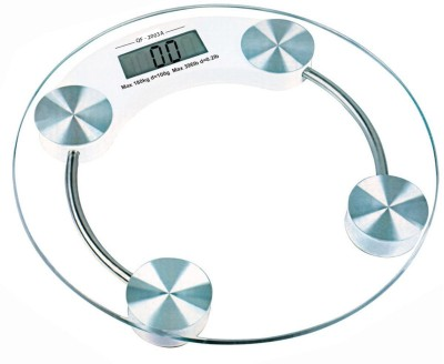 Inventure Retail Round Thick Tempered Glass Electronic Digital Personal Bathroom Health Body Weight Weighing Scale(White)