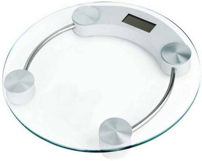 Lion Thick Tempered Glass Weighing Scale(Silver)