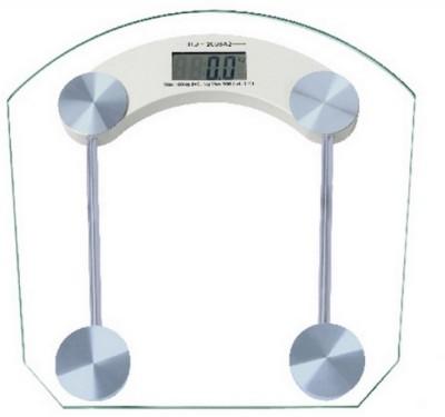 https://rukminim1.flixcart.com/image/400/400/weighing-scale/d/s/m/2003a-a-king-personal-scale-original-imadzrpvdp7efrgg.jpeg?q=90