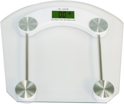 Lion Digital Square Glass Weighing Scale(Silver)