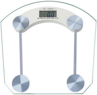 Lion Transparent Square Weighing Scale(Silver)