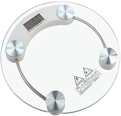 Zblack Digital Personal Bathroom Health Body Weighing Scale(White)