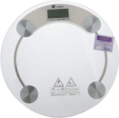 https://rukminim1.flixcart.com/image/400/400/weighing-scale/n/y/v/b015025-beaut-b015025-original-imaefz6uwwfzs34f.jpeg?q=90